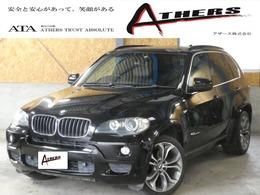 BMW X5 3.0si Mスポーツパッケージ 4WD ナビ ETC レザーシート シートヒーター