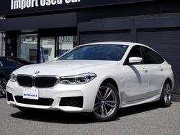 BMW 6シリーズグランツーリスモ 630i Mスポーツ 黒革 D&Pアシストプラス LED 19AW HUD