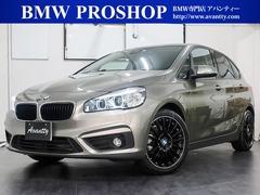 BMW 2シリーズアクティブツアラー の中古車 218i 神奈川県横浜市都筑区 94.0万円
