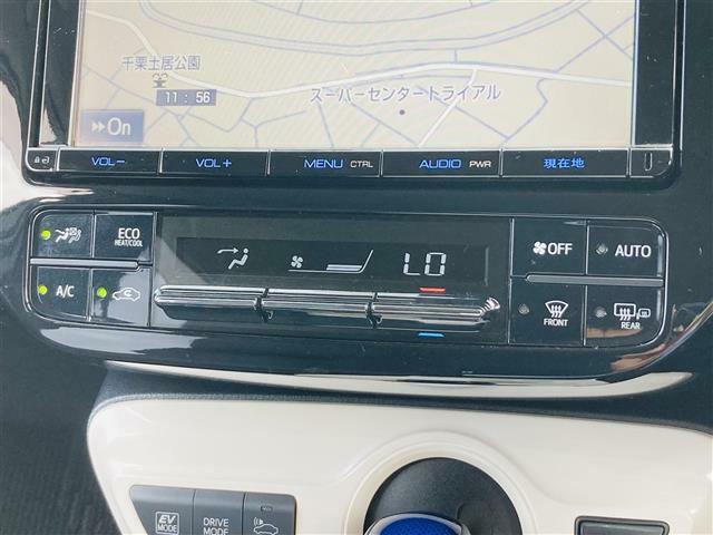 ◆AUTOエアコン◆自動で温度調節可能です!!