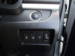 エンジンプッシュボタンスタート 横滑り防止・アイドリングストップ機能あり