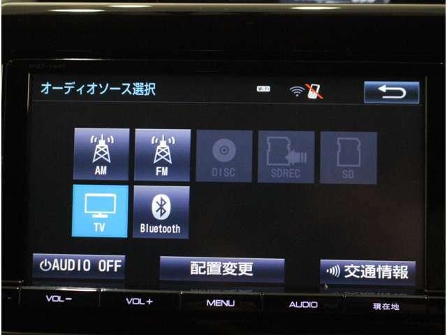 【純正SDナビ】遠方へのドライブも安心ですね! フルセグTV/DVD/CD/SD/Bluetooth/バックカメラ
