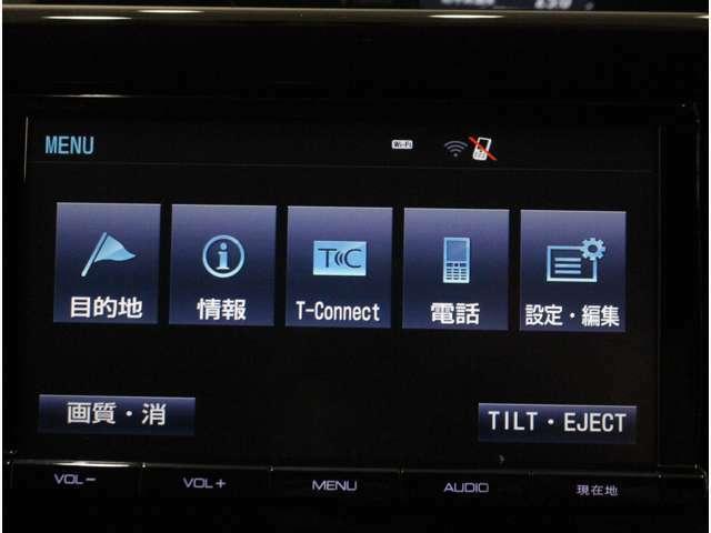 【T-Connect】クルマと「トヨタスマートセンター」が通信でやりとりすることで安心・安全、快適・便利なサービスをご提供するトヨタ社のつながるサービスです。