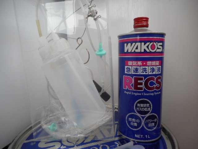 Aプラン画像:WAKO'S RECS 専用器具を使用しスロットルボディーの手前のマニホールドから直接エンジン内部に注入し洗浄します。都内のメーカー資本ディーラーの要望を受け開発された商品で燃費向上、アイドリングの安定等
