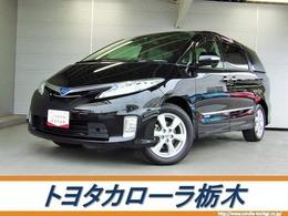 トヨタ エスティマハイブリッド 2.4 X 4WD メモリーナビ・ETC・ワンセグ・HID