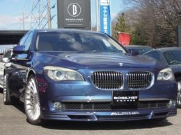 BMWアルピナ B7 ビターボ リムジン ロング リヤエンター エントリD ニコル記録
