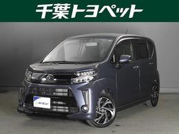 ダイハツ ムーヴ 660 カスタム RS ハイパー SAIII 純正ナビバックモニターETC