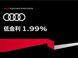 1.99%低金利★ご利用可能です。★当店ではカーセンサーアプリやZOOMを使い動画にて お車の詳細をご案内いたします、お気軽にスタッフまでお問合せ下さいませ