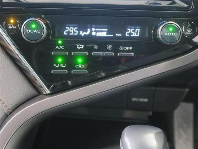 使いやすさを追求し、スイッチ類を機能的にレイアウト。素早く室内の気温を快適に調整するオートエアコンを装備。