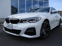 BMW 3シリーズ 320d xドライブ Mスポーツ ディーゼルターボ 4WD サンルーフハイラインブラック革認定中古車