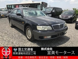 日産 シーマ 3.0 30LV 実走31300キロ