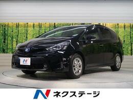 トヨタ プリウスα 1.8 S チューン ブラックII 衝突被害軽減