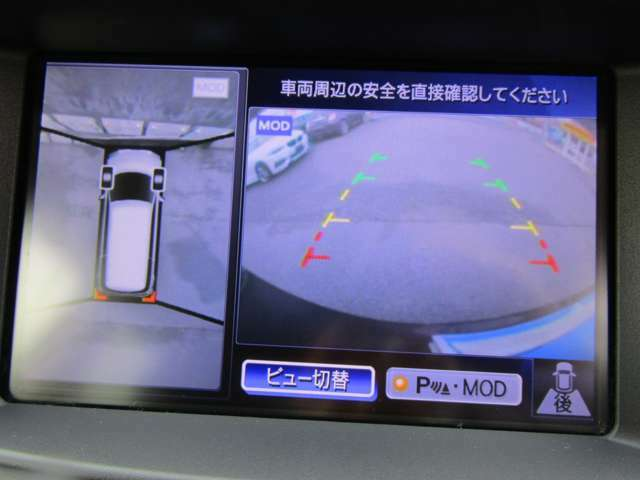 『アラウンドビューモニター』でスムースな駐車と安全確認をサポートします♪