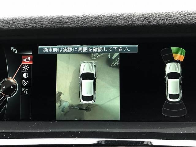 【バックカメラ】装備で駐車が苦手な方でも安心しておのりいただけます!全周囲カメラもついております!