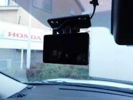 いざという時に確かな証拠を記録を残してくれる頼もしい装備!ドライブレコーター