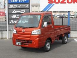 ダイハツ ハイゼットトラック 660 スタンダード 3方開 CDプレーヤー装着車