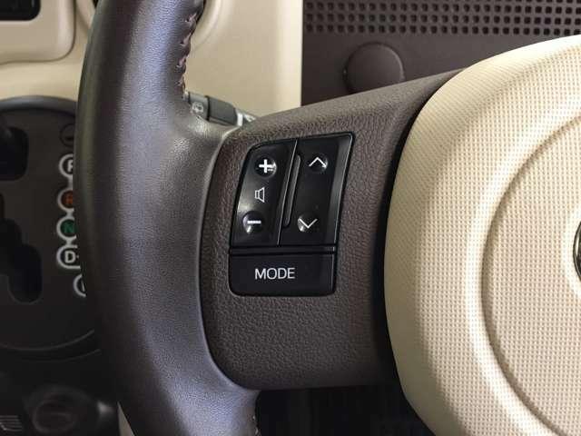 ステアリングスイッチがついており、音量の調整などがハンドルのスイッチでできます。