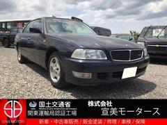 日産 レパード の中古車 3.0 XR 千葉県市原市 75.8万円