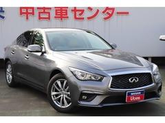 日産 スカイライン の中古車 2.0 200GT-t 広島県福山市 239.0万円