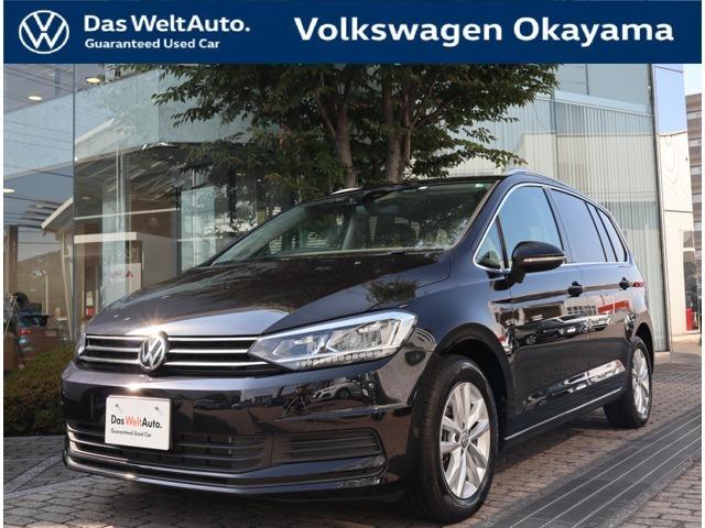 VolkswagenCenter岡山中古車をご覧頂き誠にありがとうございます。当店掲載車両は全てVW認定中古車ですので、正規ディーラーならではの高品質な1台をご提供いたします。