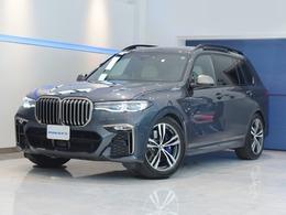 BMW X7 M50i 4WD 1オーナー スカイラウンジ Individual内装