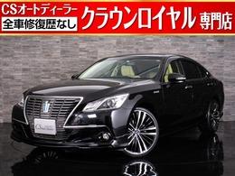 トヨタ クラウンロイヤル ハイブリッド 2.5 ロイヤルサルーン 新品フルエアロ&20AWタイヤ/HDDナビ/
