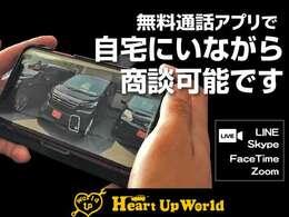 【遠隔操作でお気に入りのお車をチェック!動画なら隅々までみれて遠くにいながら安心感も感じることも出来ます!是非! ※通信料はお客様負担です。】
