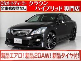 トヨタ クラウンハイブリッド 3.5 禁煙車/黒本革/新品20AW&フルエアロ