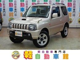 スズキ ジムニー 660 ワイルドウインド 4WD ABS