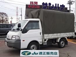 マツダ ボンゴトラック 1.8 DX シングルワイドロー ロング AT 4ナンバー幌付 ナビ バックモニター
