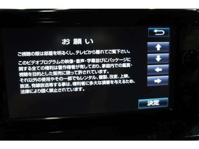 TVとDVDが映るので長距離でも退屈しませんね♪ナビ フルセグTV ETC DVD 保証1年 プッシュスタート Bluetooth  アルミホイール