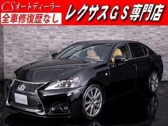 レクサス GS の中古車 250 Fスポーツ 千葉県野田市 208.0万円