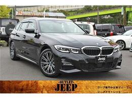 BMW 3シリーズツーリング 320d xドライブ Mスポーツ ディーゼルターボ 4WD 1オーナー ナビ 全周囲カメラ 保証継承付