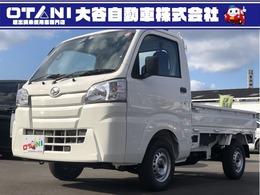 ダイハツ ハイゼットトラック 660 スタンダード 3方開 軽自動車 軽トラ ・保証付