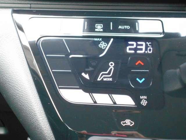 車内を年中快適に保ってくれるオートエアコン。