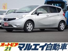 日産 ノート 1.2 X 社外ナビ・ワンセグ・Pスタート・Eブレーキ