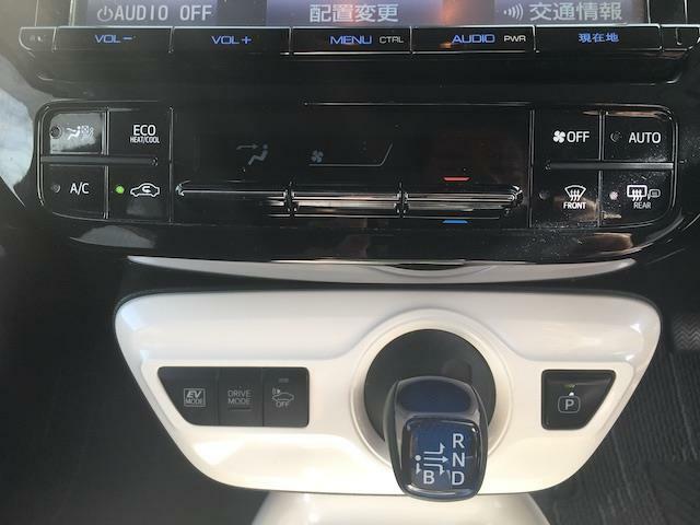 ◆オートエアコン/EVモード/ドライブモード/車両接近通報スイッチ