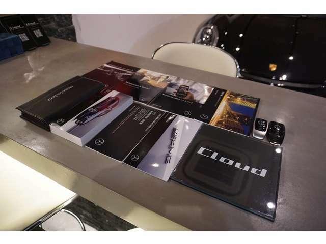全車正規ディーラー又は、認証工場での12ヶ月点検を実施いたします。HP: http://www.garage-cloud.com/ free: 0120-3737-59