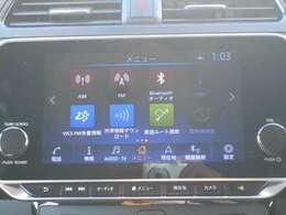 リーフのナビはナビ機能だけではなく、フルセグTV、Bluetooth接続機能搭載◎さらに電気自動車特有のバッテリーの状況や、走行状態からの到達距離や充電スポットの検索まで多彩です☆