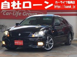 トヨタ クラウンアスリート 3.5 60thスペシャルエディション FU5819