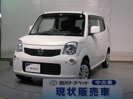 日産 モコ 660 S FOUR 4WD スマートキー・シートヒーター装備付き!