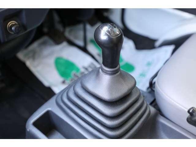 ★優れた耐久性の5速です♪燃費も抑えられます♪★