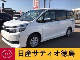 トヨタ ヴォクシー 2.0 X 車検整備付 レンタアップ メモリーナビ ETC