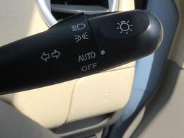 オートライトに設定しておけば、つけ忘れや消し忘れ防止に繋がります!設定方法も簡単!つまみをひねるだけ!