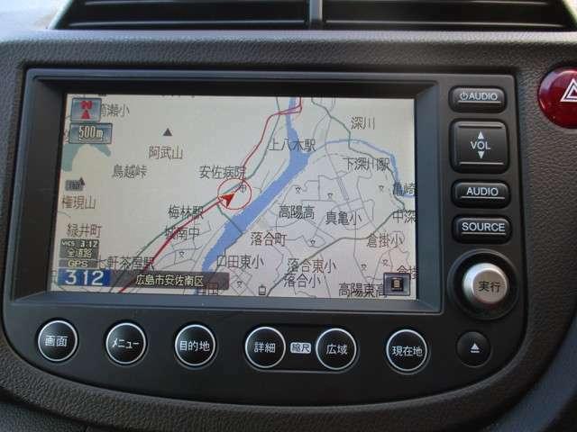 検索スピードが速く、音楽を録音することもできるHDDナビ装備。今ならお安く地図情報の更新も承ります。