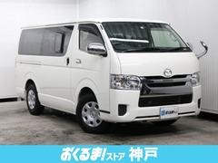 マツダ ボンゴブローニイバン の中古車 2.0 GL 兵庫県神戸市中央区 226.9万円