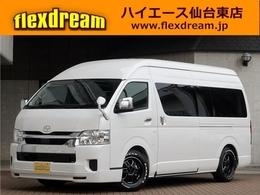 トヨタ ハイエース 2.7 グランドキャビン 4WD FD-BOX3 車中泊仕様