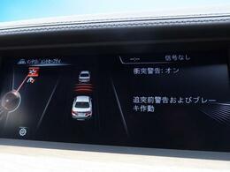 ●インテリジェントセーフティー『よそ見運転など、事故が起こる前に未然に警告やブレーキ作動をしてくれる便利な機能ですね!』