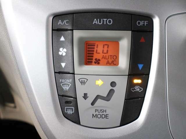 室内を快適温度にするオートエアコン付き!