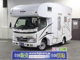 トヨタ カムロード キャンピング ノースライフ グランド大地 4WD 床暖房 1500Wインバーター 冷蔵庫